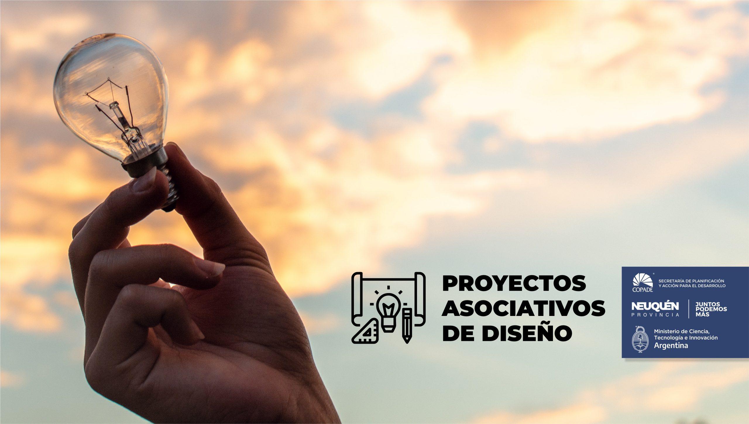 Línea de financiamiento para Proyectos Asociativos de Diseño